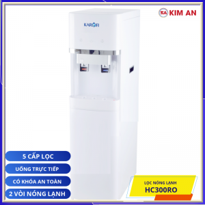 HC300RO 800x800 5