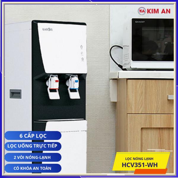 HCV351 WH 800x800 7